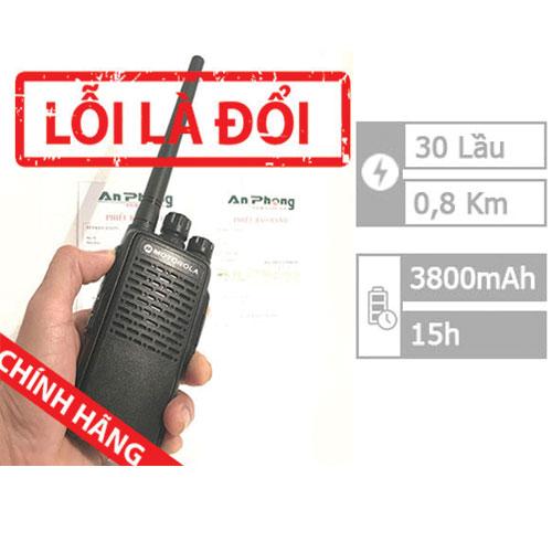 Bộ Đàm Motorola GP-1000