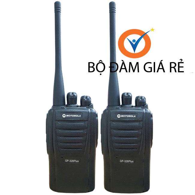 Bộ Đàm Motorola GP-328 Plus