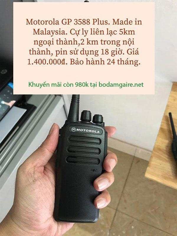 Thông số kỹ thuật GP-3588 Plus