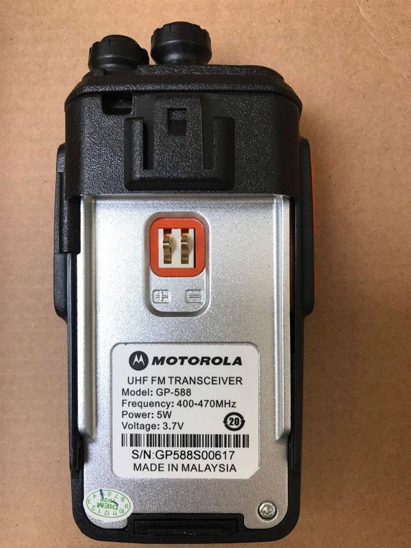 Thông số kỹ thuật Motorola GP-588