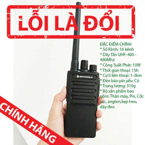 Thông số kỹ thuật Motorola GP-358